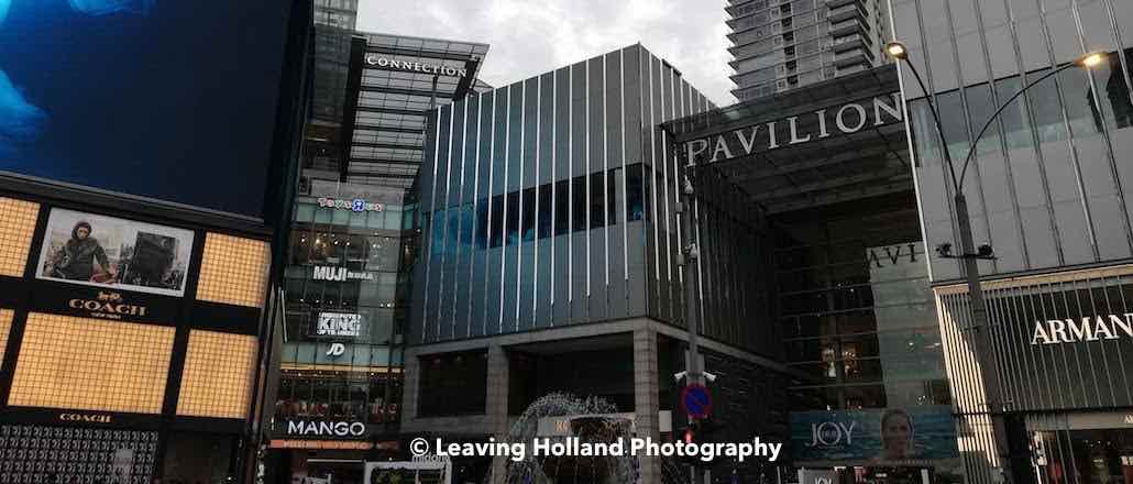 How to find, Kuala Lumpur Malls, Shopping Mall, Berhjaya Mall, Get lost, Bukit Bintang, Pavilion, KLCC, Twin Towers, Velocity Mall, Times Square, Suria, Citytrip, Malaysia